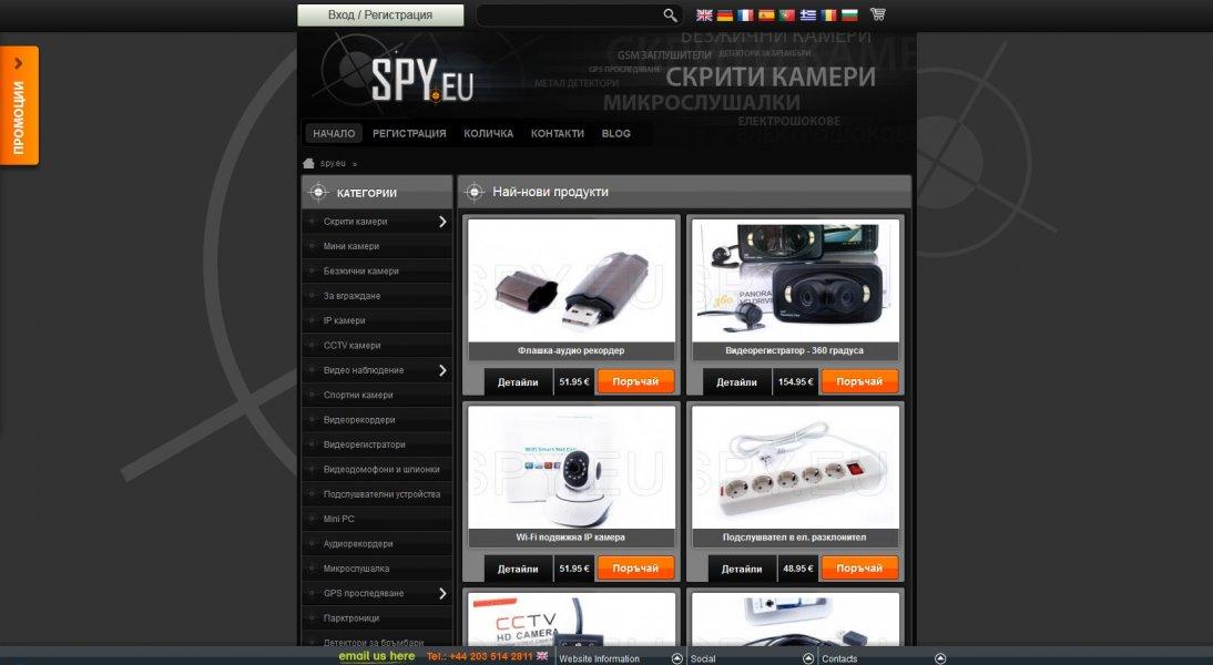 spy.eu