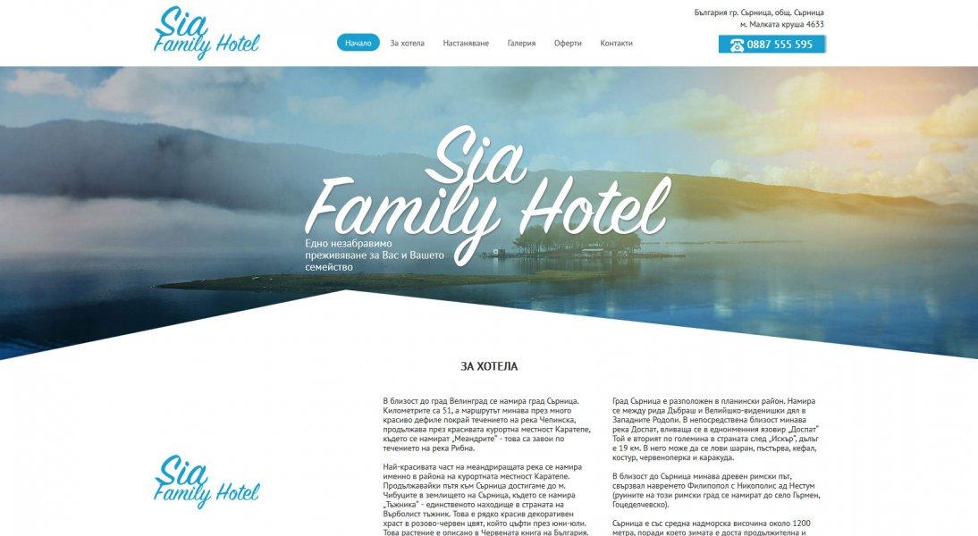 hotel-sia.com