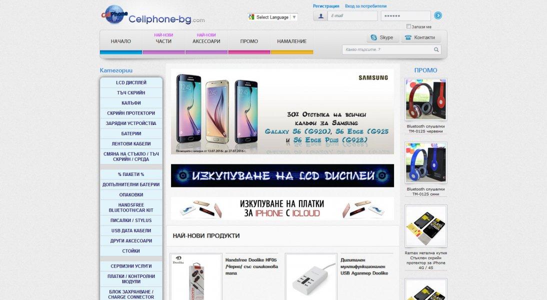 cellphone-bg.com