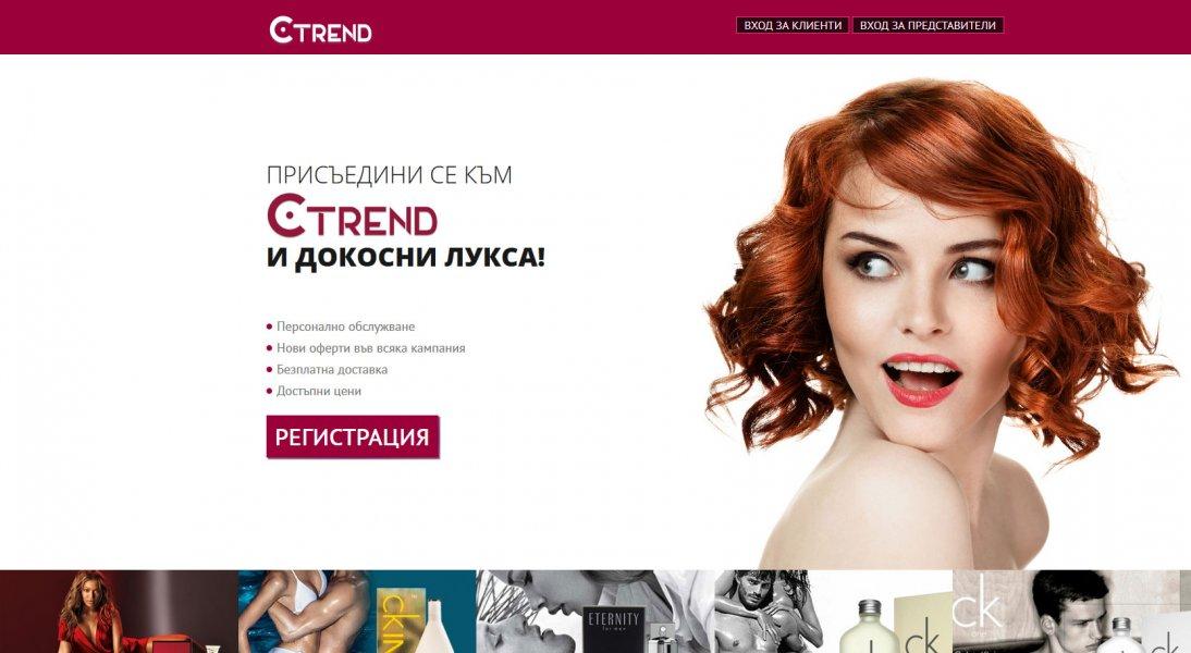 c-trend.bg
