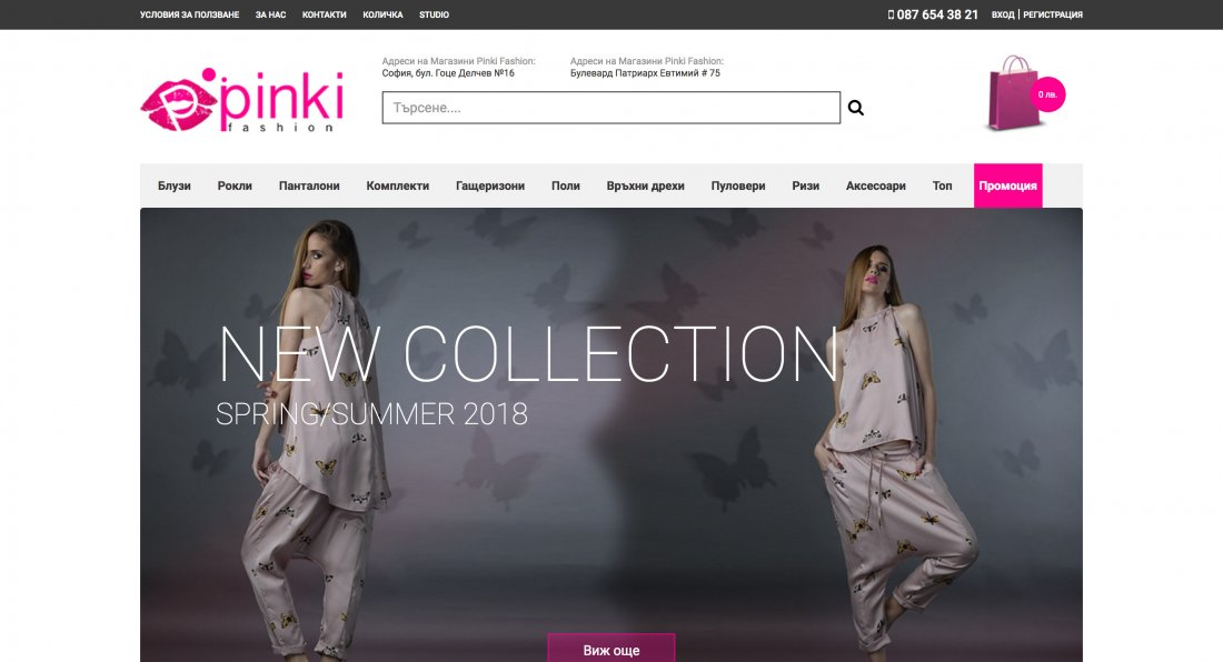 pinkifashion.com